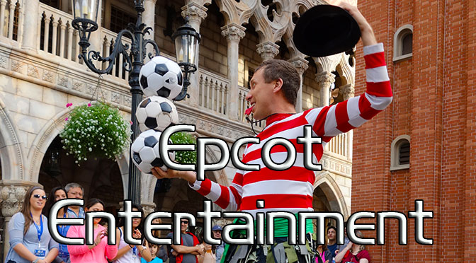 epcot entertainment schedule, epcot times guide kennythepirate, EasyWDW, WDW Prep School, Allears, Undercovertourist, touringplans, dadsguidetowdw, yourfirstvisit