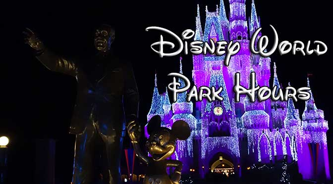 disney world park hours, magic kingdom park hours, animal kingdom park hours, epcot park hours, hollywood studios park hours