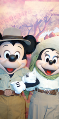 120x240-Mickey-and-Minnie-Animal-Kingdom