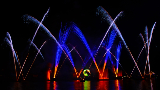 Illuminations Reflections of Earth photos